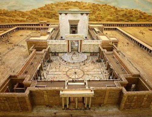 The Ezekiel Temple